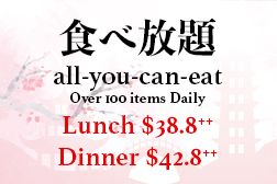 Fukuya All-you-can-eat