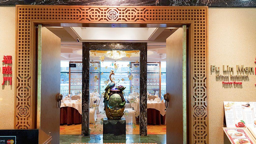 Fu Lin Men<br>Restaurants