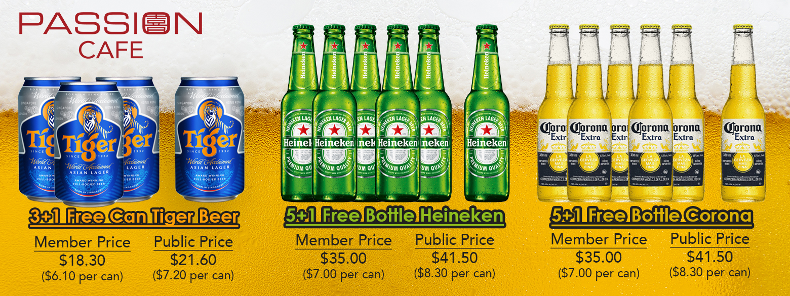 3 in 1 Beer Promotion