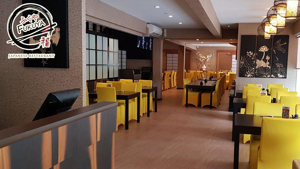 Fukuya <BR> Japanese Restaurant